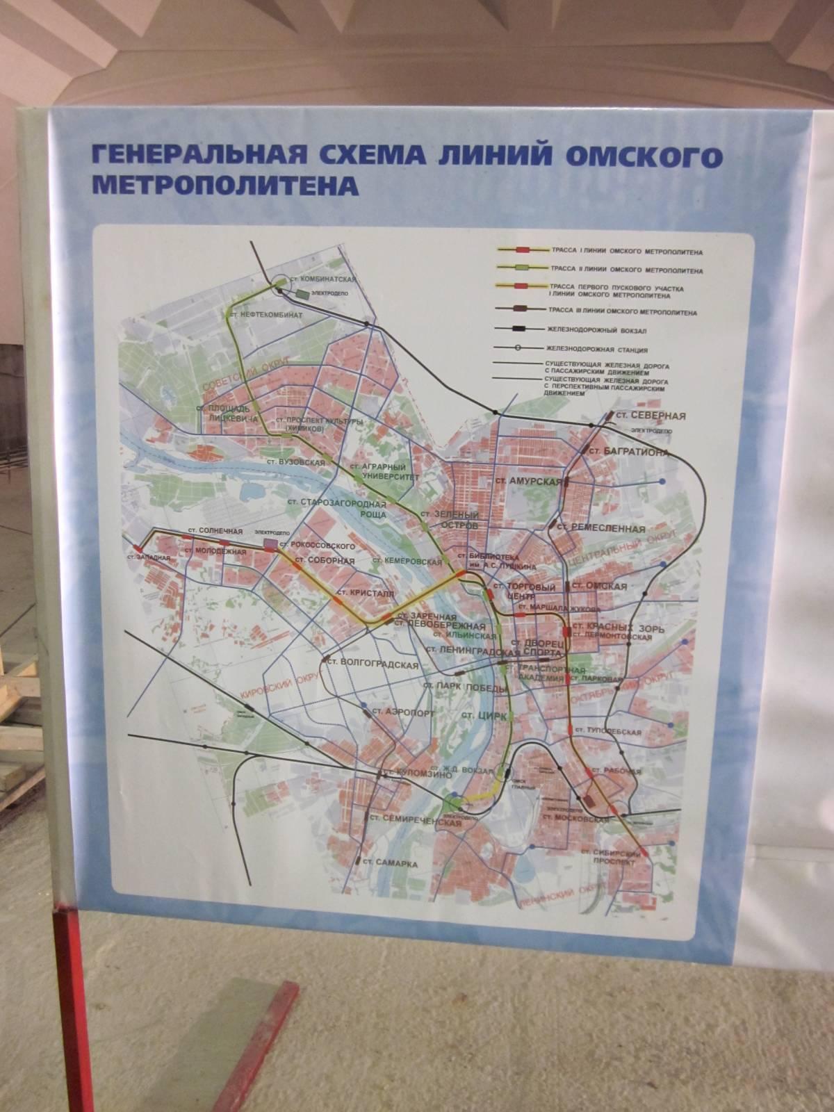 Схема омского метро - Фотографии - Фотоальбом - Диггеры Омска.
